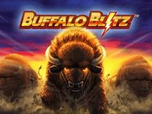 Игровой симулятор Атака Бизонов